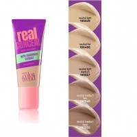 Avonshop Corrector Color Trend Tone Up